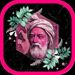 شاهنامهٔ ابوالقاسم فردوسی