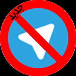 حذف کامل تلگرام + آیدی یاب