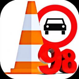 علائم راهنمایی و رانندگی ۹۸