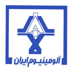 تقویم دیجیتال 1399 شرکت آلومینیوم ایران ( ایرالکو )
