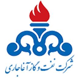 تقویم دیجیتال 1399 شرکت بهره برداری نفت و گاز آغاجاری