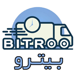 بیترو ، سامانه آنلاین حمل و نقل بار
