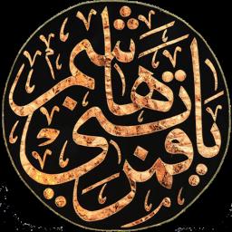 زیارتنامه حضرت عباس علیه السلام