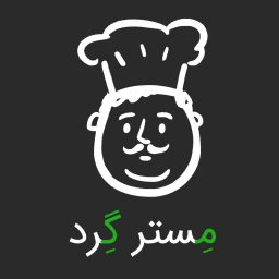 مِستر گِرد - آموزش آشپزی آنلاین