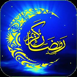 دعای روزهای ماه رمضان(صوتی)