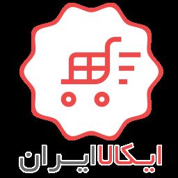 ایکالا ایران