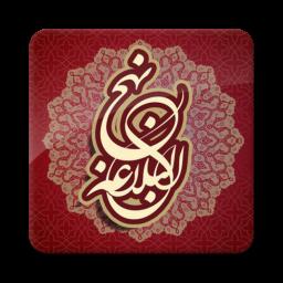 نهج البلاغه (عربی،فارسی و انگلیسی)