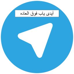 آیدی یاب تلگرام
