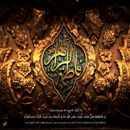 زندگی نامه حضرت فاطمه(ع)رایگان