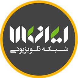شبکه تلویزیونی ایران کالا