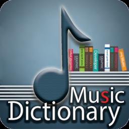 فرهنگ جامع اصطلاحات موسیقی