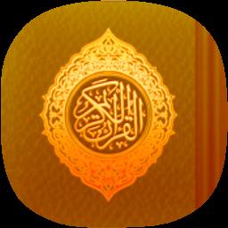 قرآن کامل(صوتی)
