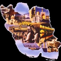مکان های گردشگری تفریحی ایران