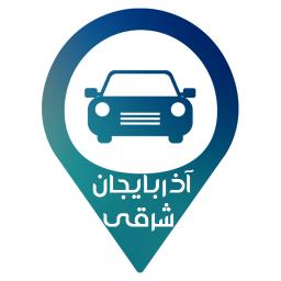 بازار خودروی آذربایجان شرقی