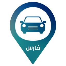 بازار خودرو فارس