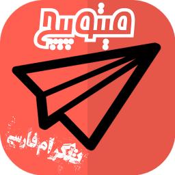 میتوپیچ(تلگرام غیررسمی فارسی)