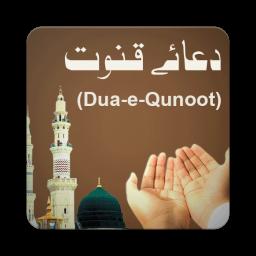 دعای قنوت(اهل سنت)