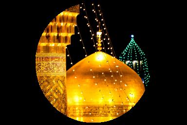 آفتاب هشتم + پخش زنده حرم امام رضا