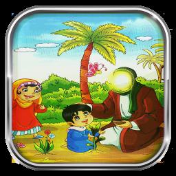 داستان های دینی کودکانه