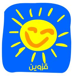 هواشناسی قزوین