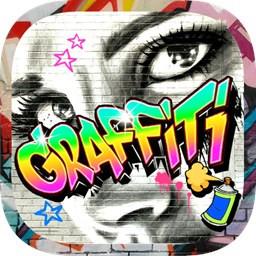 گرافیتی ساز