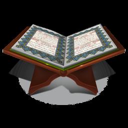 پندهای قرآنی