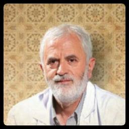 حکیم روازاده-طب سنتی ایرانی اسلامی