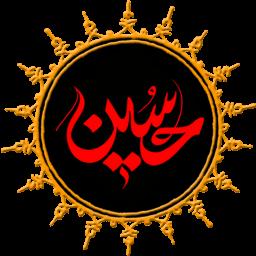 مقتل امام حسین (ترجمه نفس المهموم)