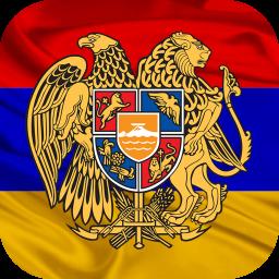 آموزش لغات و مکالمات زبان ارمنی