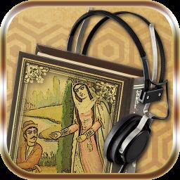 کتاب صوتی بیژن و منیژه (شاهنامه)