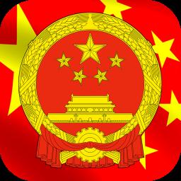 آموزش لغات و مکالمات زبان چینی