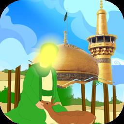قصه هایی از امام رضا(ع) برای کودکان
