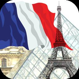 آموزش لغات و اصطلاحات زبان فرانسوی