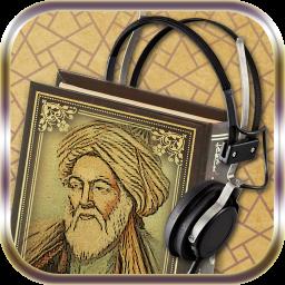 کتاب صوتی قصاید ناصرخسرو