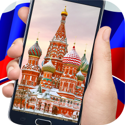 آموزش لغات و مکالمات زبان روسی