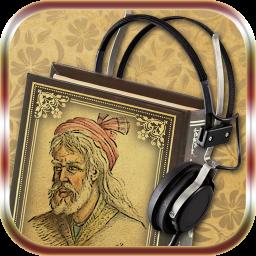 کتاب صوتی مثنوی شاه و درویش
