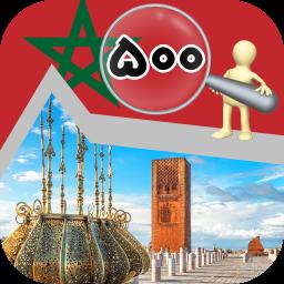 آموزش 500 لغت و عبارت زبان مراکشی