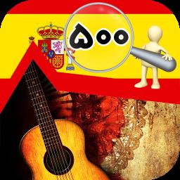 آموزش 500 لغت وعبارت زبان اسپانیایی
