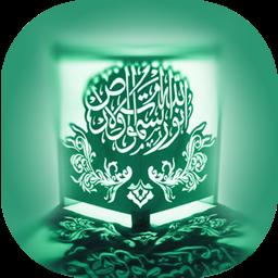 قرآن صوتی وصل (تقویم فارسی،اذانگو)