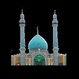 مسجد مقدۤس جمکران