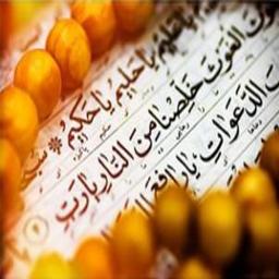 دعای جوشن کبیر صوتی تصویری