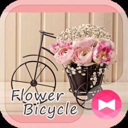 Cute Wallpaper Flower Bicycle