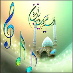 مجموعه ای از دعاهای صوتی و متنی