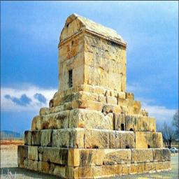 معرفی مکانهای تاریخی ایران