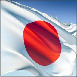 آموزش سریع زبان ژاپنی