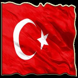 آموزش سریع زبان ترکی