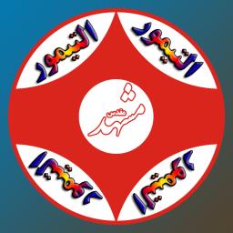 کیوکوشین کای کاراته التیمور