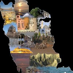 مکانهای دیدنی و تاریخی ایران