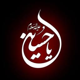 حسینیه ایران