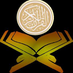 شان نزول آیات جزء 30 قرآن کریم